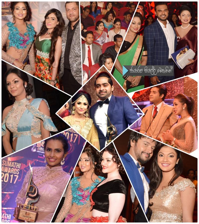 http://www.gallery.gossiplankanews.com/teledrama/sumathi-tele-awards-2017.html
