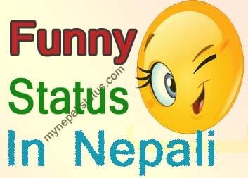 funny Status in Nepali