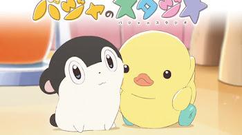 El proyecto Baja no Studio de  Kyoto Animation en un vídeo promocional.