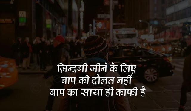 royal life status in hindi