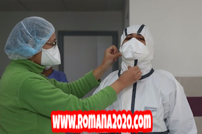 أخبار المغرب وزارة الصحة: 49 حالة جديدة بفيروس كورونا المستجد covid-19 corona virus كوفيد-19 .. الحصيلة: 691
