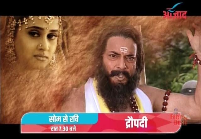 आज़ाद हिंदी टीवी चैनल के प्रोग्राम, फ्रीक्वेंसी और चैनल नंबर देखे