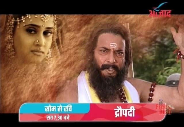 आज़ाद - एक नया हिंदी मनोरंजन टीवी चैनल आपके डीडी फ्रीडिश पर