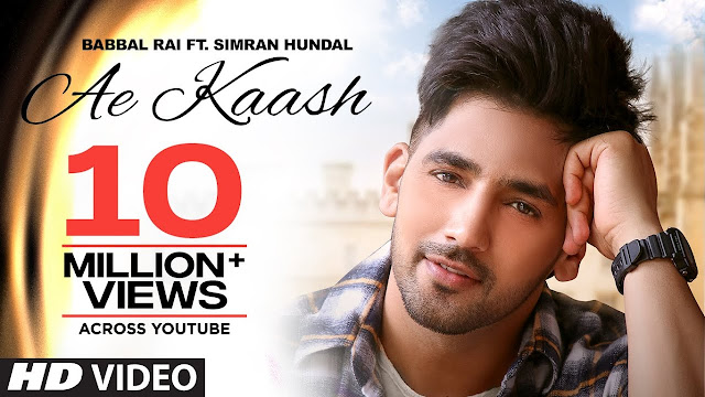 Babbal Rai: Ae Kaash Lyrics | Maninder Kailey | Desi Routz | Latest Punjabi Songs Lyrics Planet