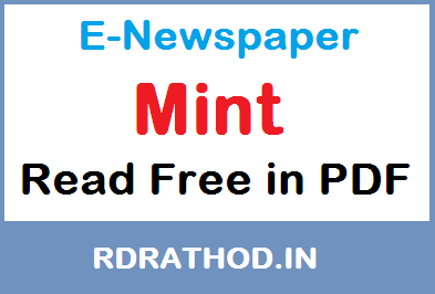 Mint E-Newspaper of India | Read e paper Free News in English Language on Your Mobile @ ePapers-daily