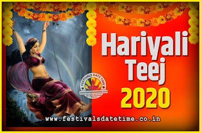 2020 Hariyali Teej Festival Date and Time, 2020 Hariyali Teej Calendar