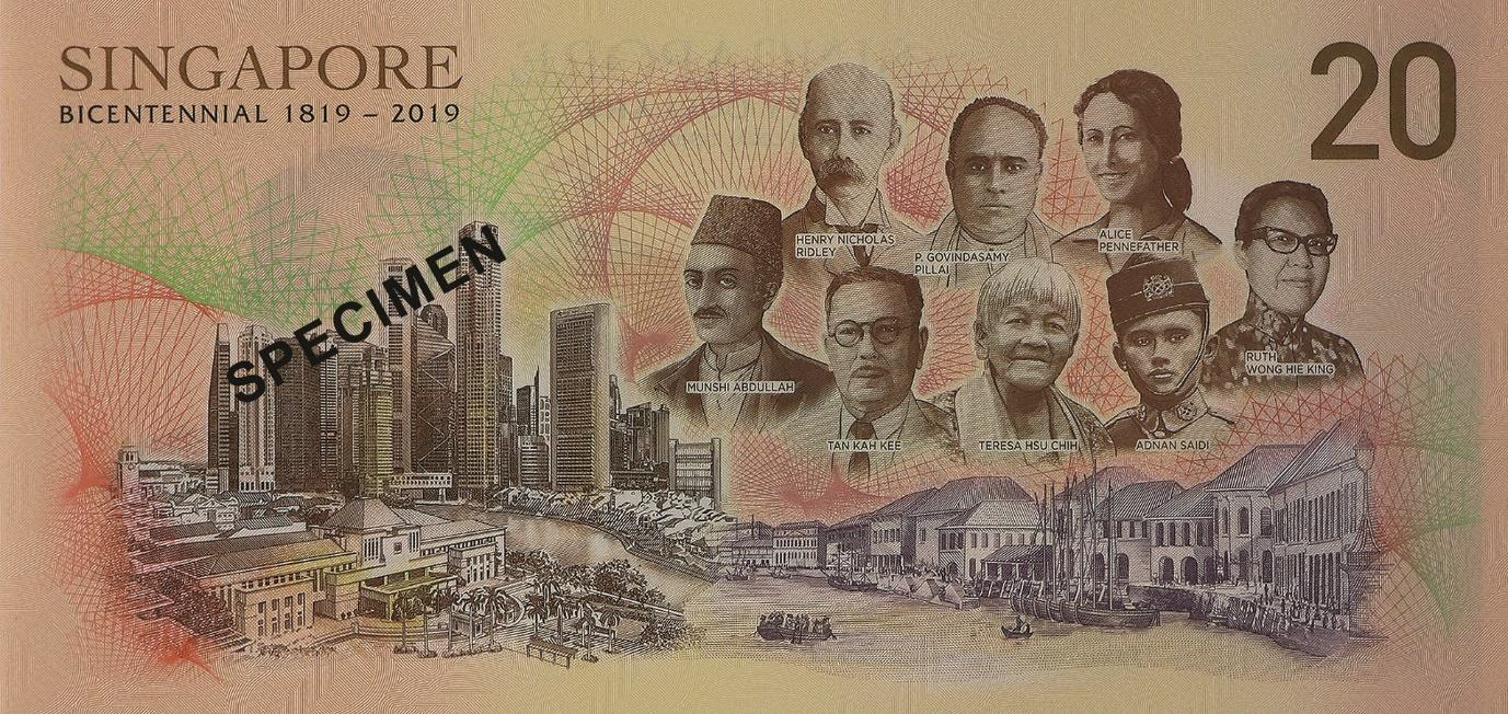 The back of the note features eight individuals of diverse cultural backgrounds who made significant contributions to nation building in various fields.