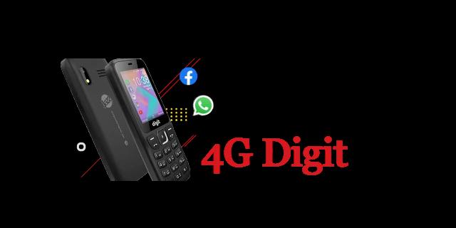 JAZZ 4G DIGIT MOBILE | Jazz Introduce 4G Mobiles | 2021