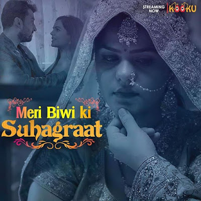 Meri Biwi Ki Suhagraat photo