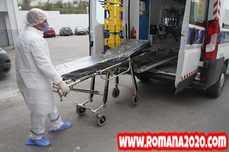 أخبار المغرب وزارة الصحة تعلن ارتفاع وفيات فيروس كورونا المستجد covid-19 corona virus كوفيد-19 إلى 40 حالة