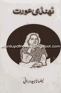 Thandi Aurat by Neelma Naheed Durrani