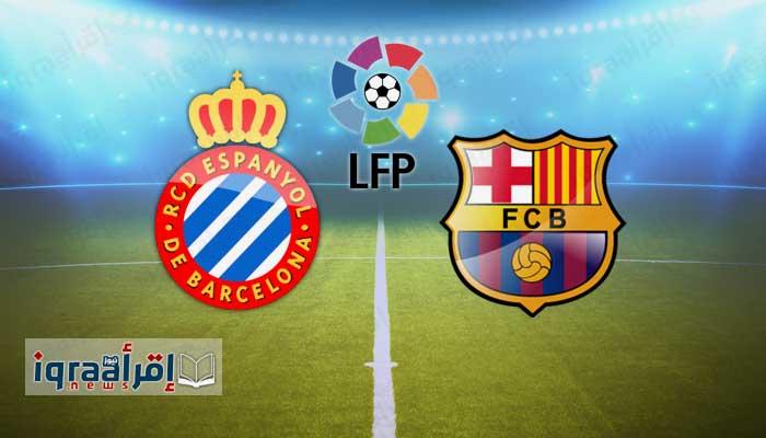 نتيجة اهداف مباراة برشلونة وإسبانيول اليوم فوز البرسا 5 / 0 فى الليجا الإسبانية