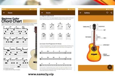 تطبيق تعلم العزف على الغيتار للمبتدئين
