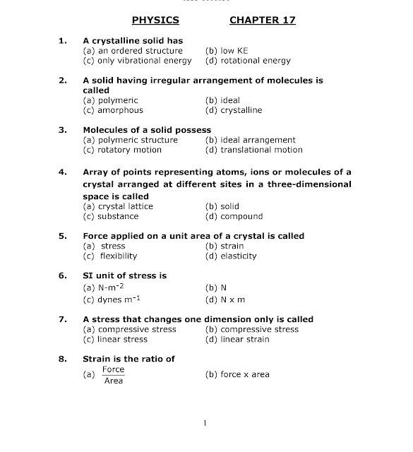 Chapter 17 MCQs with Answers | Entrytest Prep  and Admission