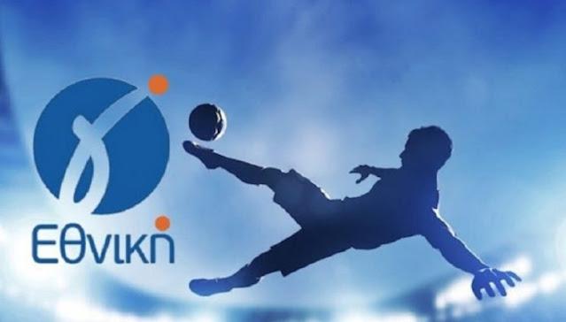 Γ΄ Εθνική: Τα αποτελέσματα των ομάδων της Αργολίδας