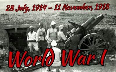 প্রথম-বিশ্বযুদ্ধের-গুরুত্ব-ও-ফলাফল