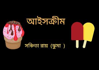 sahityalok.com