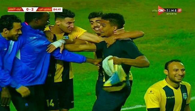 ملخص مباراة المقاولون العرب والبنك الاهلي (2-0) اليوم في الدوري المصري