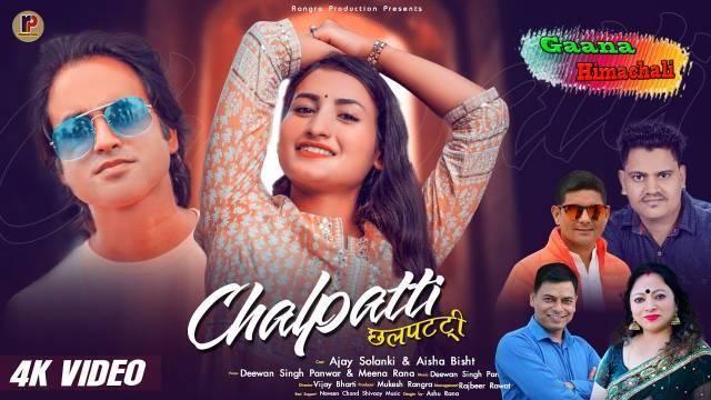 Kaati Jalu Moru Song mp3 Download - Diwan Singh Panwar