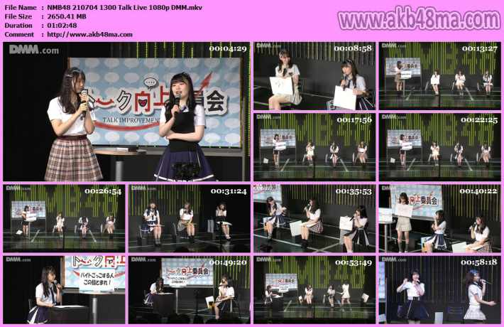 NMB48 210704 1300 Talk Live