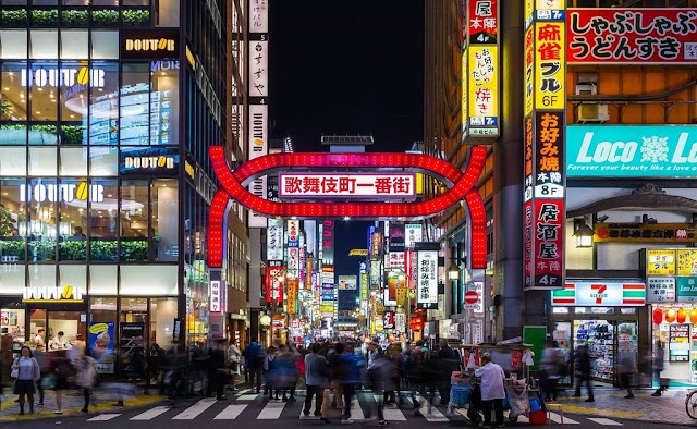 Neighborhood with hundreds of bars and boisterous nightlife in Japan