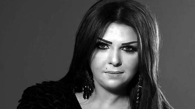 وفاة الفنانة التونسية منيرة حمدي