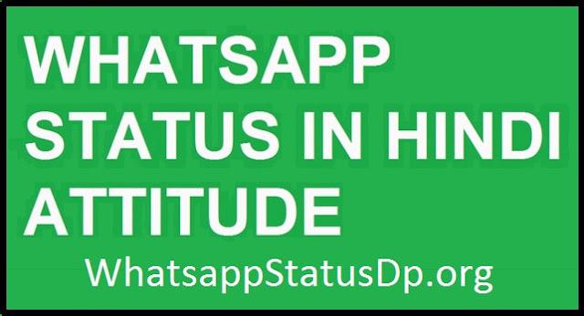 top-high-attitude-whatsapp-status-in-hindi