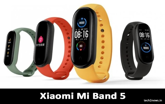 Xiaomi Mi Band 5 launched in India | Xiaomi Mi band 5 specification and features | Mi band 5 prices
