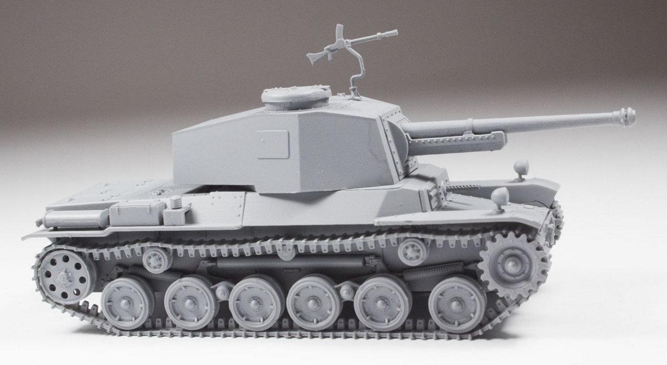 1//72 IBG 72056 Type 2 HO-I Japanese Infantry Tank with 2 figures
