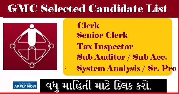 GMC Final Results Selection List for Clerk, Senior Clerk, Tax Inspector,Sub Auditor / Accountant,System Analysis / Sr. Programmer
