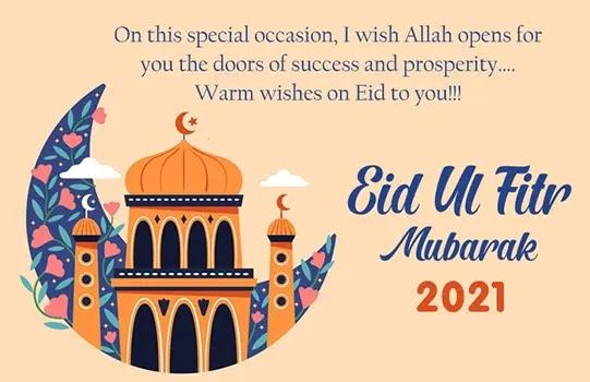 Eid-ul-Fitr Messages 2021, Eid-ul-Fitr 2021 Messages, Eid ul Fitr Messages 2021, Eid ul Fitr 2021 Messages, Eid-ul-Fitr Messages, Eid ul Fitr Messages