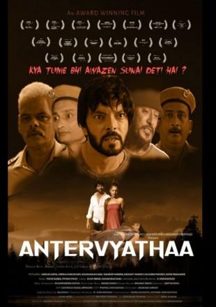 Antervyathaa 2021 Hindi HDRip 720p