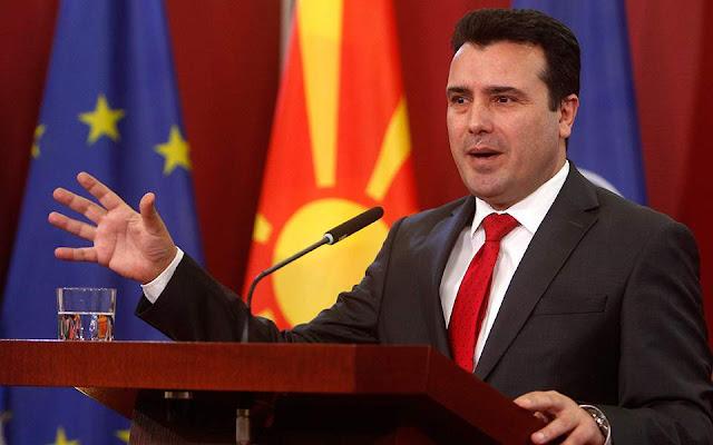 Έκκληση Ζάεφ στην Αθήνα: Να υπερψηφίσουν οι Ελληνες βουλευτές τη Συμφωνία των Πρεσπών