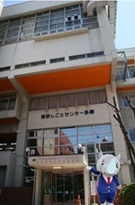 東京 仕事 センター 多摩