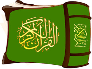 kitab al-qur'an