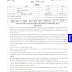 up police si previous year paper in PDF