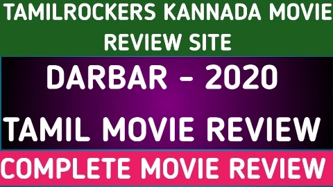 Darbar movie  review : Hello Everybody this is bavusab Kamble Founder and CEO of Tamil rockers Movie Review Website - Today I am going to review a Super hit movie of Talaiva The Rajanikant called Darbar - Today I will share my overall feed back of Darbar movie which is already released on theaters , I will also provide Rating and review of whole movie Tamil movie Darbar - I will write about story Acting, Direction, Lets start.
