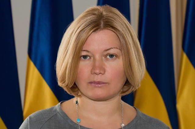 Ірина Геращенко: у Мінську мирних переговорів по Донбасу більше бути не може
