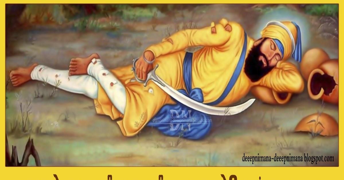 Deeepnimana Deeepnimana Blogspot Com Guru Gobind Singh Ji