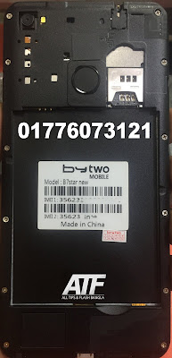 Bytwo B7 Star New Flash File
