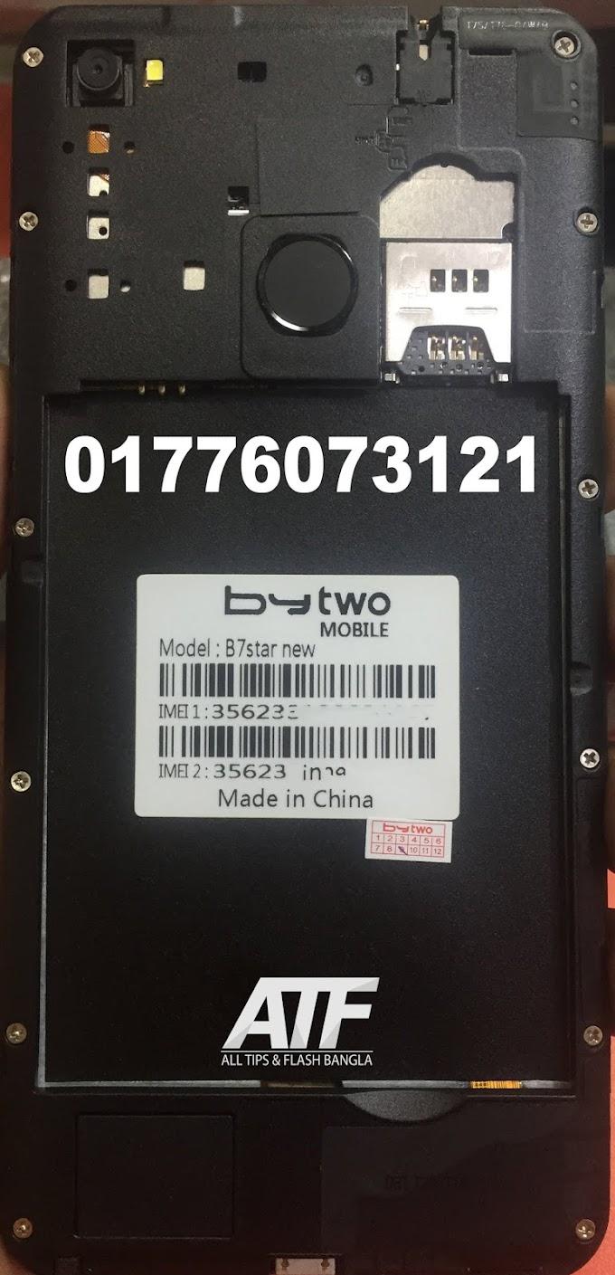 Bytwo B7 Star New Flash File   MT6580   Logo-LCD-Dead-Fix
