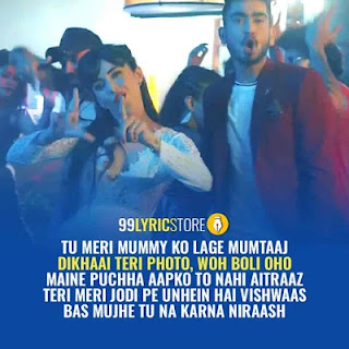 Dikhai Teri Photo Wo Boli Oho Lyrics