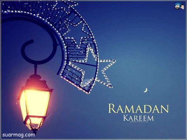 بوستات رمضان 13 | Ramadan Posts 13