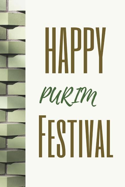 Happy Purim Festival | Chag Purim Sameach | 10 Beautiful Greeting Cards