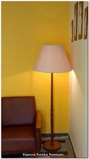 http://www.eurekapremium.com/2016/02/vintage-1970s-teak-floor-lamp.html