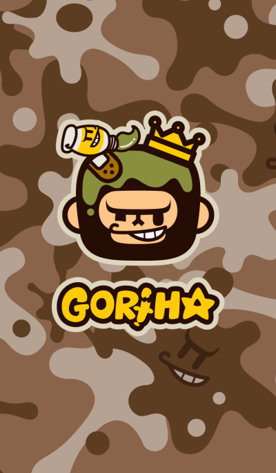 Goriha V.2
