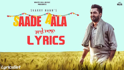 Saade Aala Lyrics - Sharry Mann