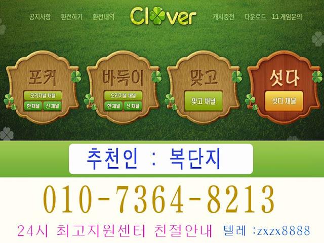 clove1111.jpg