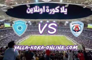تفاصيل مباراة أبها والباطن اليوم بتاريخ 17-02-2021 في الدوري السعودي
