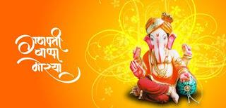 ganpati bappa marathi sms images